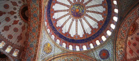 MAMA SHELTER ISTANBUL