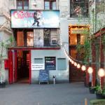 Clärchen's Ballhaus